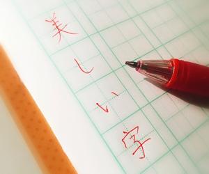 字がうまくなりたいならユーキャンの実用ボールペン字講座!受講のメリットや学習方法とは